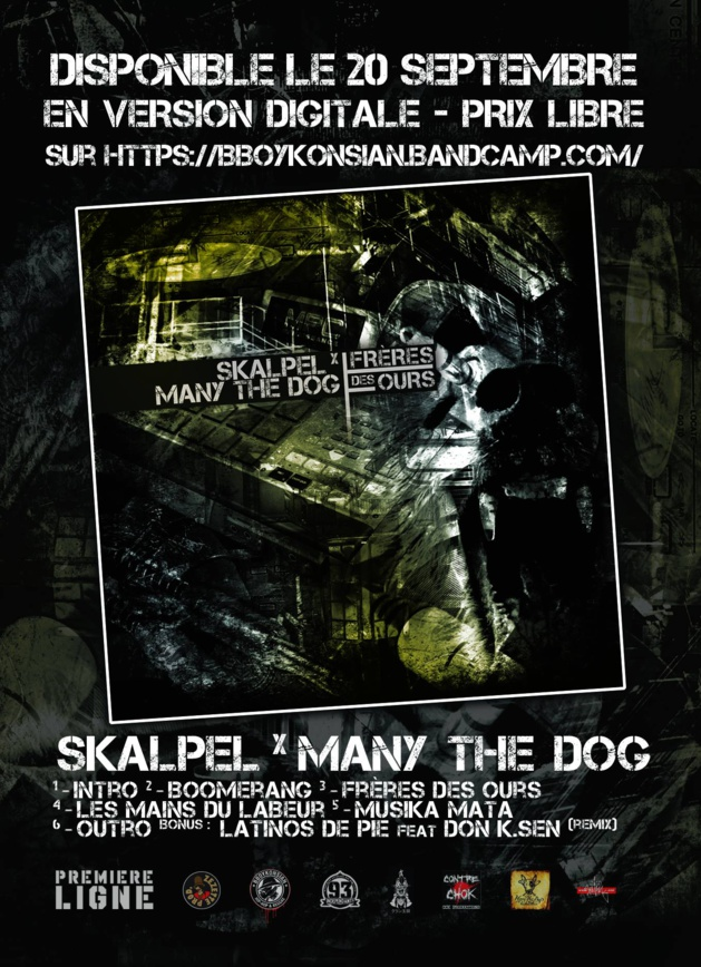 Maxi 'Frères des ours' de Skalpel x Many the Dog disponible le 20 septembre 2016