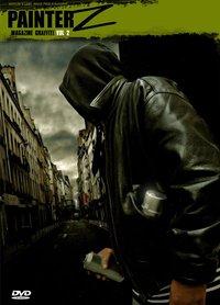 Jeeklow et Label Rouge Prod présentent le DVD 'Painterz Vol 2'