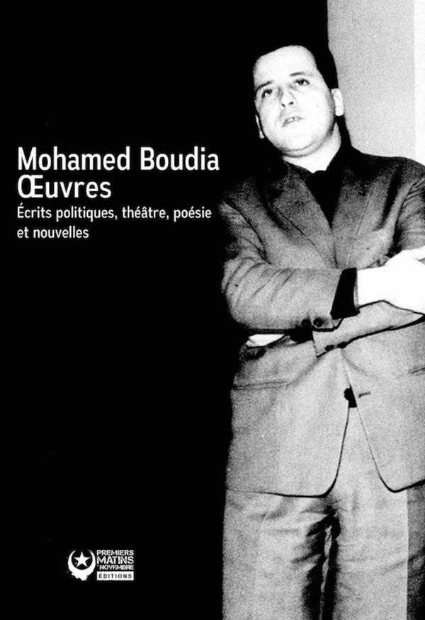 """Emission """"Frontline"""" du 22 septembre 2017 autour du livre """"Mohamed Boudia : Œuvres"""""""