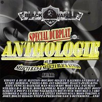 Blackwarell Sound 'Anthologie - Special dubplate Vol.1'