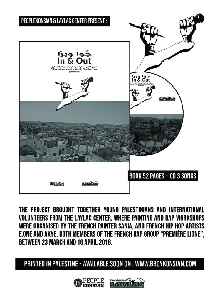 Sortie fin mai du livre-cd « In & Out » réalisé par PeopleKonsian et le centre Laylac
