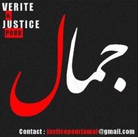 Collectif Vérité & Justice pour Jamal : Appel à soutien – Mars 2012