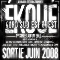 Nouveau clip de Ekoué: 'Nord sud est ouest'