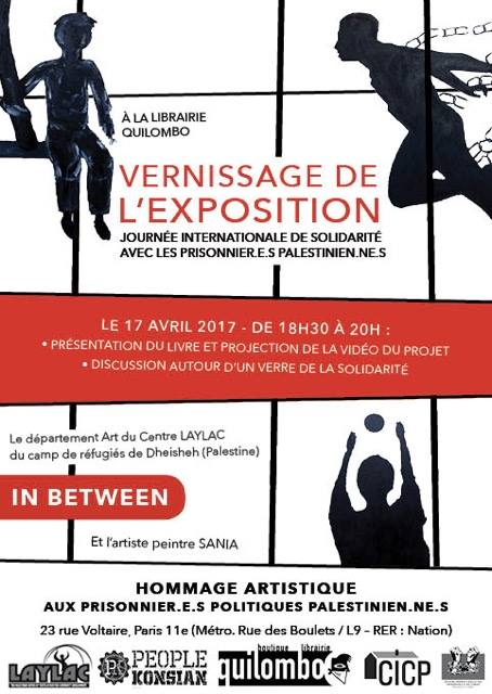 "Exposition ""In between"" du 17 avril au 5 mai 2017 à la librairie Quilombo à Paris"