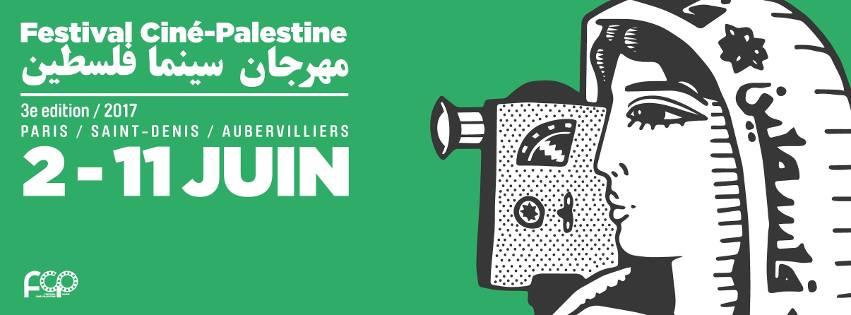 3ème édition du festival Ciné-Palestine du 2 au 11 juin 2017