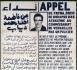 Vérité et Justice pour Mohamed Diab