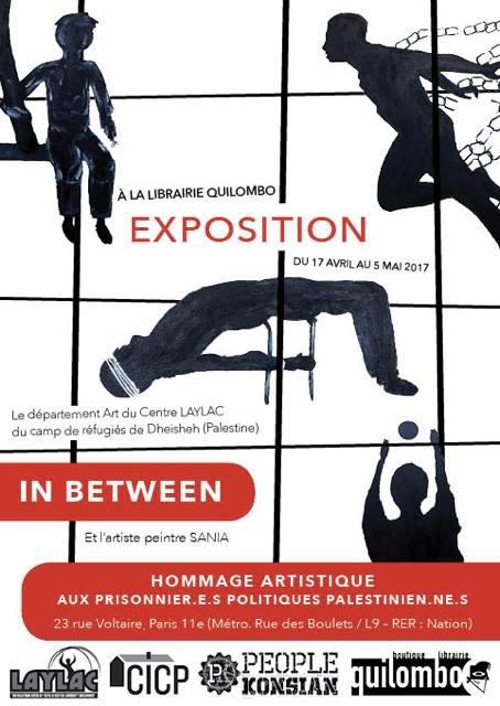 """Exposition """"In between"""" du 17 avril au 5 mai 2017 à la librairie Quilombo à Paris"""
