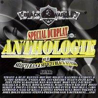 Blackwarell Sound présente 'Anthologie - Special dubplate Vol.1'