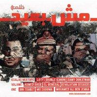 Khalas Mixtape Volume 1 'Mish B3eed' en libre téléchargement