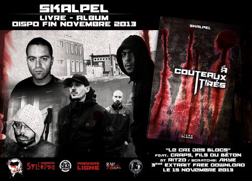 'Le cri des blocs', 3ème extrait du livre-album de Skalpel 'A couteaux-tirés', en ligne le 15 novembre 2013