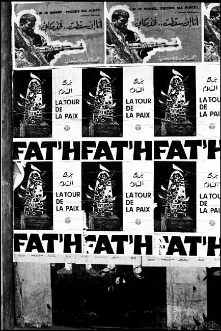Murs d'Alger, 1969