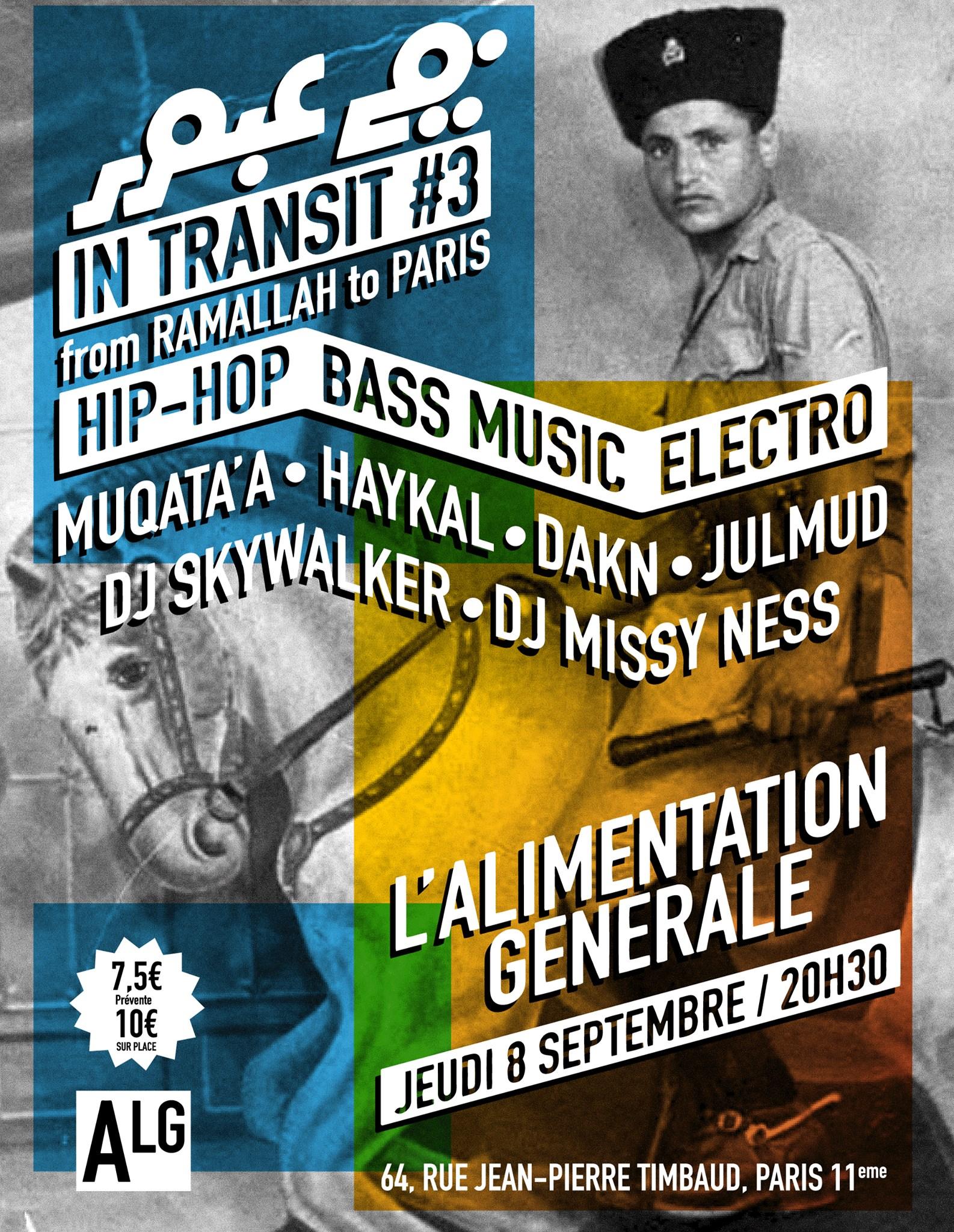Soirée 'In Transit #3 : From Ramallah to Paris' le 08 septembre 2016 à Paris