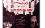Dynamax 'Release Mumia Abu-Jamal'