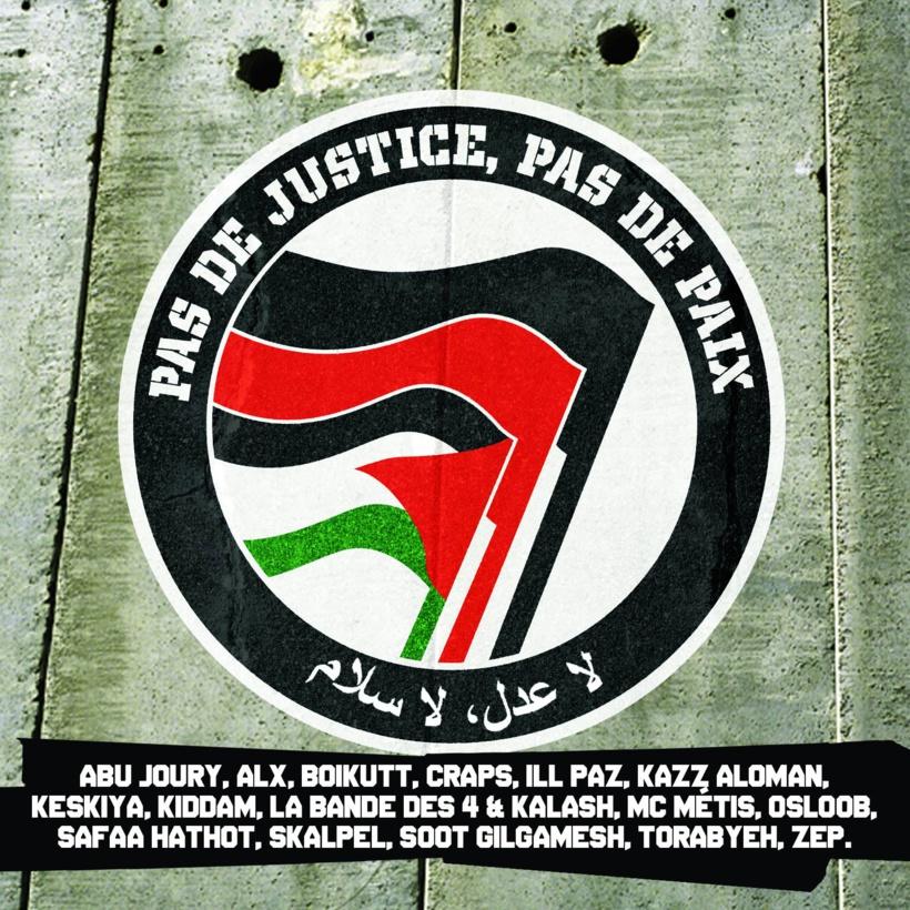 Skalpel (Première Ligne) 'Palestine Abdallah'